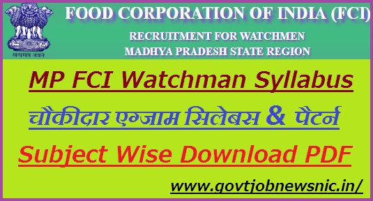 FCI MP Watchman Syllabus 2019