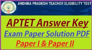 APTET Answer Key 2019