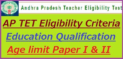 APTET Eligibility Criteria 2019