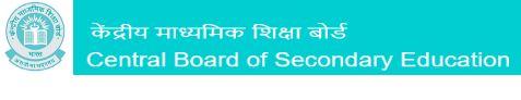 CBSE UGC NET Result