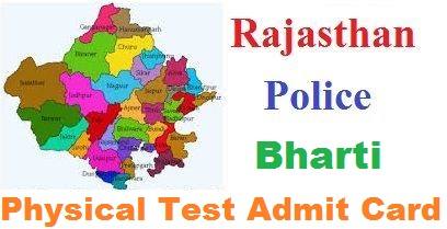 Rajasthan Police Physical Test Admit Card