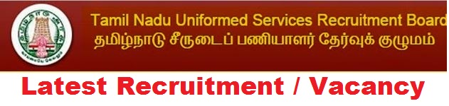 TN Police Recruitment