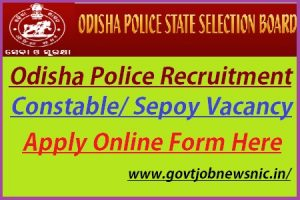 Odisha Police Recruitment 2019-20