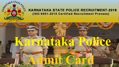 Karnataka Police Admit Card
