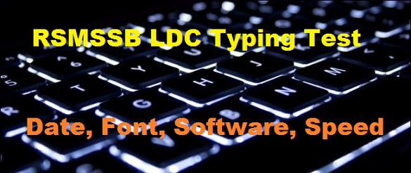 LDC Typing Test Date