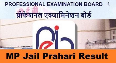 MP Jail Prahari Result