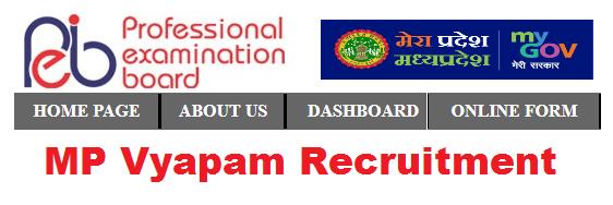 MP Vyapam Jail Prahari Recruitment