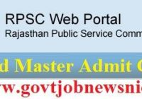 RPSC Headmaster Admit Card 2020
