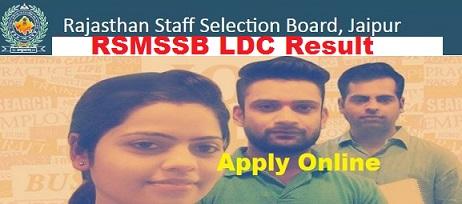 RSMSSB LDC Result