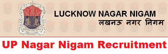 UP Nagar Nigam Recruitment
