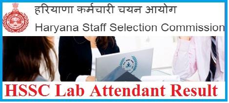 HSSC Lab Attendant Result