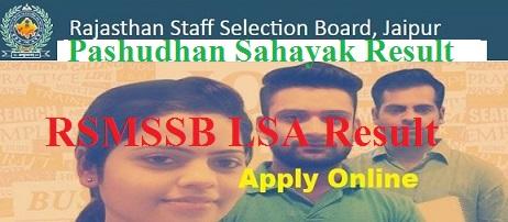RSMSSB LSA Exam Result