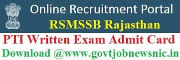 RSMSSB PTI Admit Card 2020