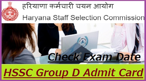 HSSC Group D Admit Card 2018-19