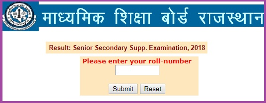 RBSE 12th Supplementary Result 2018