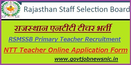 Rajasthan NTT Teacher Recruitment 2020