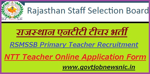 Rajasthan NTT Teacher Recruitment 2018