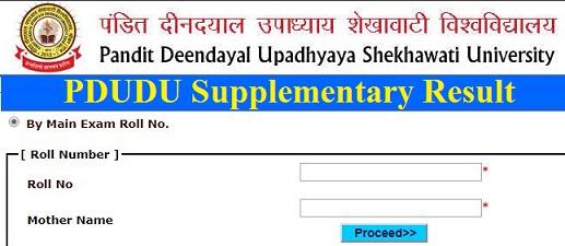 Shekhawati University Supplementary Result
