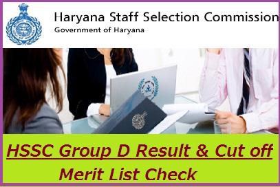 HSSC Group D Result 2018-19
