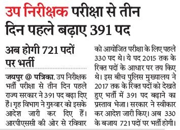 rajasthan police si result date