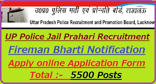 UP Police Jail Warder Recruitment 2018-19