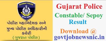 Gujarat Police Constable Result 2021