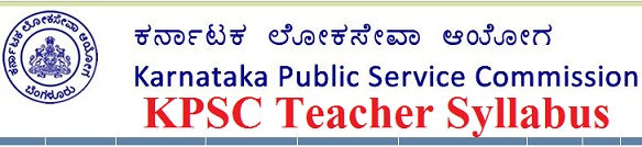 KPSC Teacher Syllabus