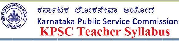KPSC Teacher Syllabus