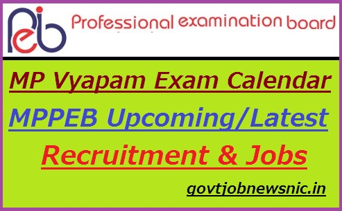 MP Vyapam Exam Calendar 2019