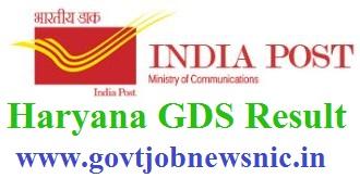 Haryana GDS Result 2019