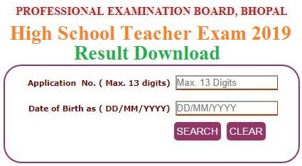 MPPEB High School Teacher Result