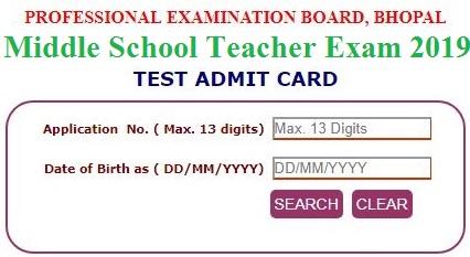 MP Vyapam Middle School Teacher Admit Card