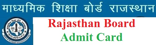 RBSE 10th Class Admit Card 2020