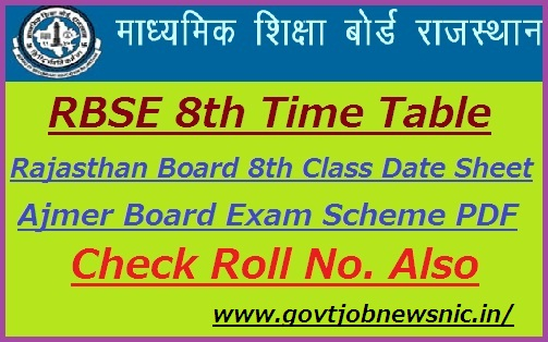 RBSE 8th Time Table 2019