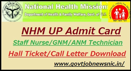 NHM UP Admit Card 2021