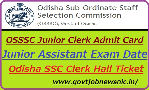OSSSC Junior Clerk Admit Card 2019