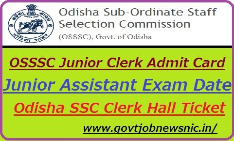 OSSSC Junior Clerk Admit Card 2019