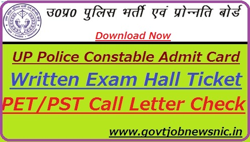 up police constable admit card 2020