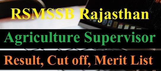 Rajasthan Agriculture Supervisor Result 2021