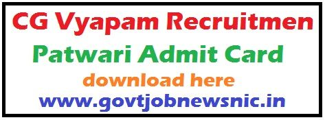 CG Vyapam Patwari Admit Card