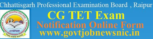 CG TET 2020 Notification