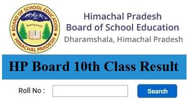 HP Board 10th Class Result