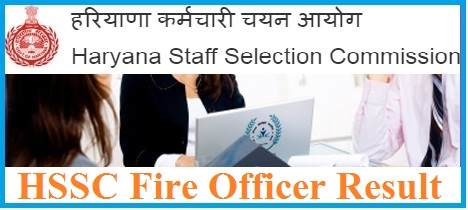 HSSC Sub Fire Officer Result 2021