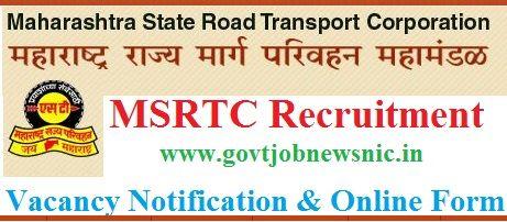 MSRTC Recruitment 2020