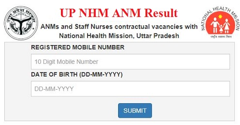 UP NHM ANM Result