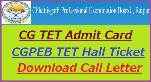 CG TET Admit Card 2019