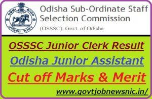 OSSSC Junior Clerk Result 2019