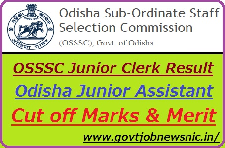 OSSSC Junior Clerk Result 2019