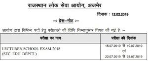 school lecturer 2018-19 exam date