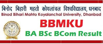 BBMKU Result 2019 UG 1st, 6th & PG 1st, 4th Semester Results Declared